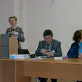XIII международная конференция