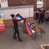 День России_8