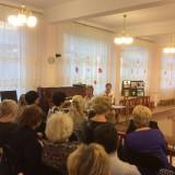 Городской семинар клуба