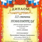 А песня русская жива