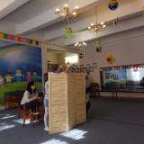Театр малышам
