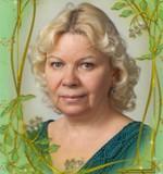 Ефимцева Людмила Николаевна