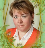 Забродина Юлия Владиславовна