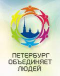 Программа Правительства Санкт-Петербурга
