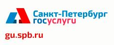 Госуслуги. Портал gu.spb.ru